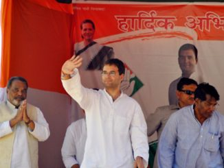CONGRESS – TOUGH ROAD AHEAD WITH NIL APPEAL OF LEADERSHIP