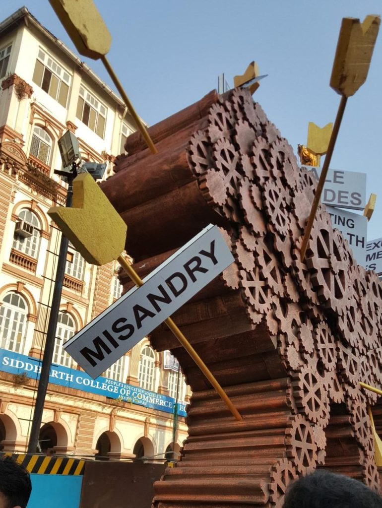 Make in India lion injured by Misandry